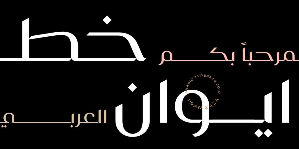 Iwan Zaza font page