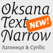 Oksana Text Narrow™