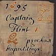 1695 Captain Flint