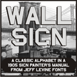 Wall Sign JNL