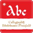 Cal Beneventan Minuscule