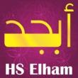 HS Elham