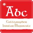 Cal Insular Majuscule