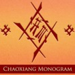 MFC Chaoxiang Monogram™