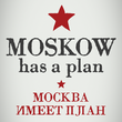 CA Moskow has a plan