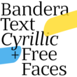 Bandera Text Cyrillic™