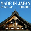 Made In Japan JNL