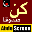 Abdo Screen