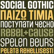 Social Gothic™