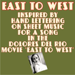 East To West JNL