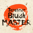 Japanese Brush Master