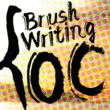 Brush Writing OC