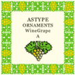 ASTYPE Ornaments Wine Grape A™
