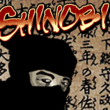 Shinobi BB