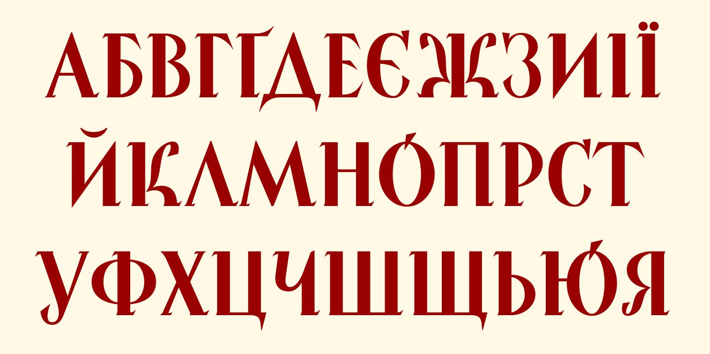 2D Typo « MyFonts