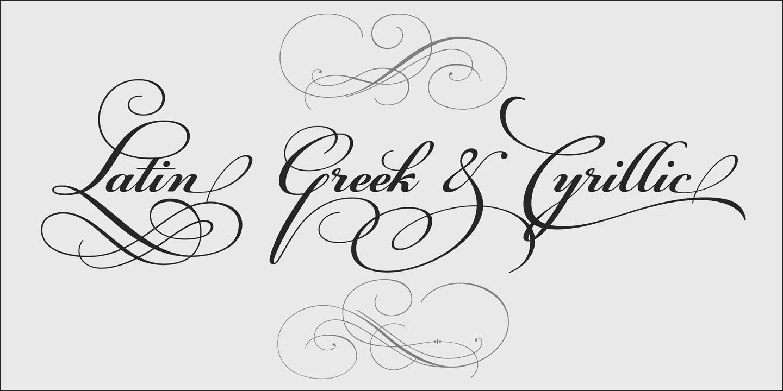 Шрифт свадебных открыток, картинка пылесосом