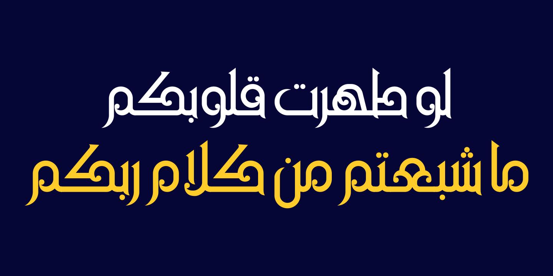 Download Free Font AL-Mohanad
