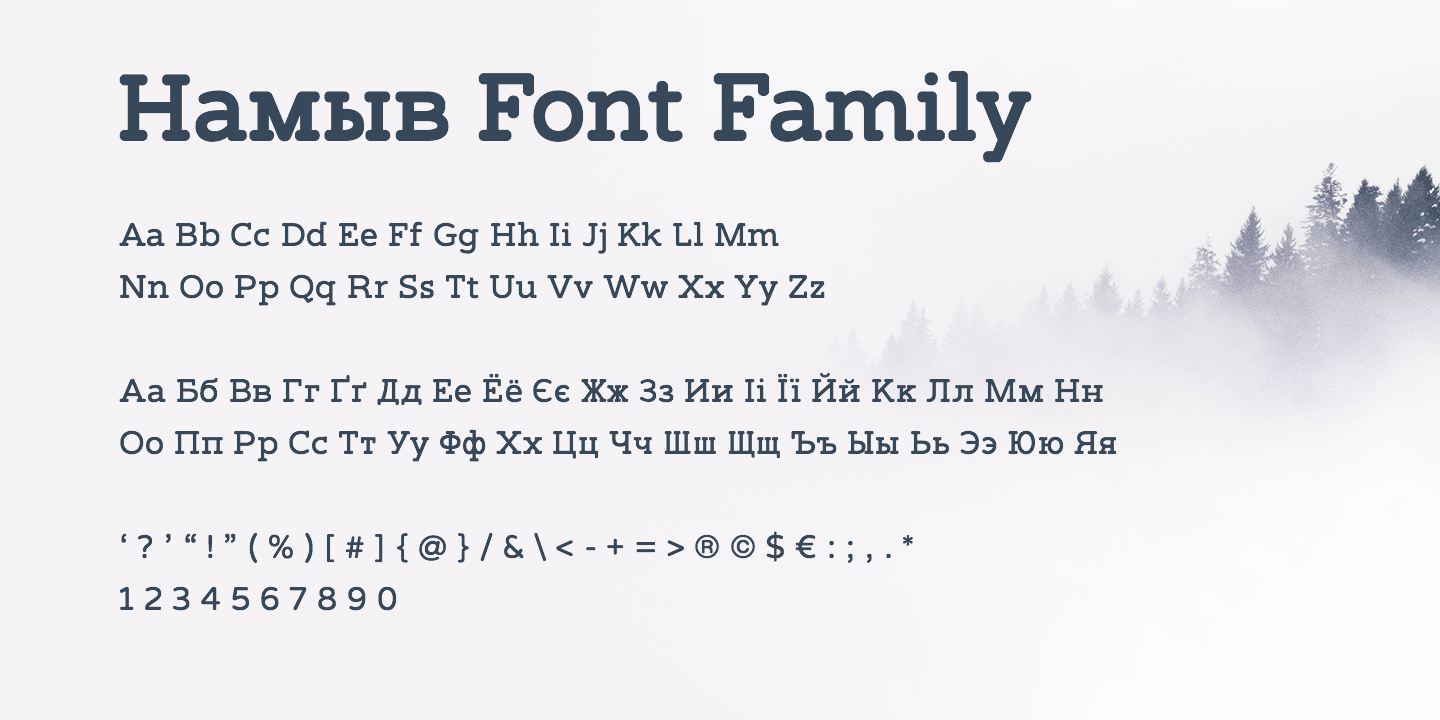 tag:rounded « MyFonts