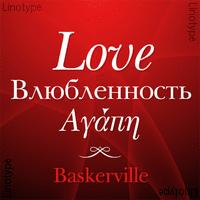 Baskerville Greek