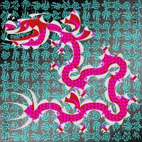 Chineze Dragon