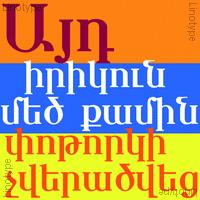 Linotype Maral