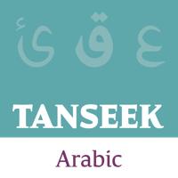 Tanseek Traditional