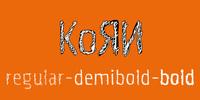 Korn™ Font Download