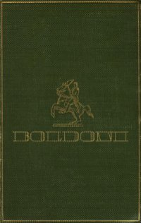 Boldoni by Forte Type