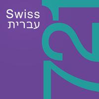 Swiss 721 Hebrew