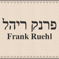 Frank Ruehl BT