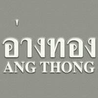 Ang Thong BT