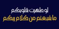 HS Almajd Font Download
