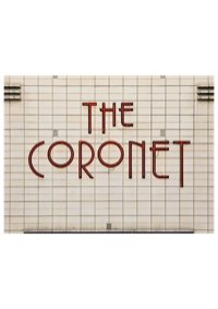 The Coronet, London by © 2008 - Metropol21