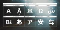 SST® Japanese Font Download