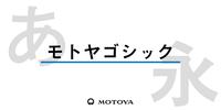 Motoya Gothic Font Download