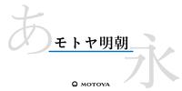 Motoya Mincho Font Download
