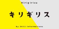 TA Kirigirisu Font Download