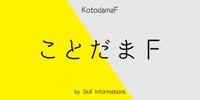 TA KotodamaF Font Download