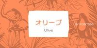 SF Olive Font Download