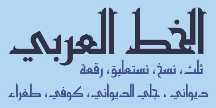 arabic style font