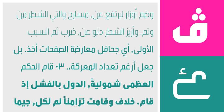 Tanseek™ Modern Arabic