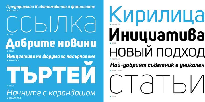 Uni Sans Book Font