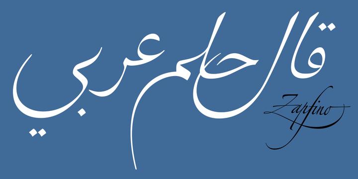 Zapfino arabic desktop font myfonts altavistaventures Choice Image