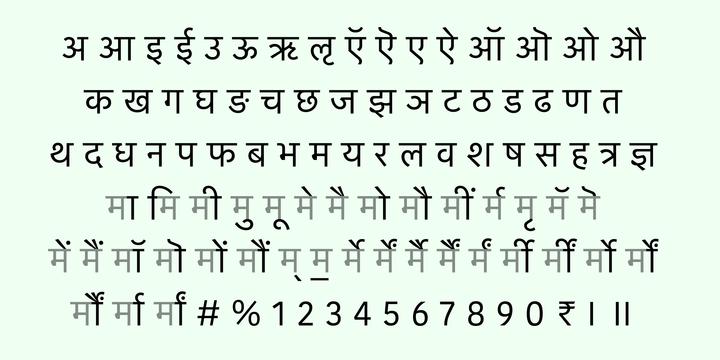 Kohinoor Devanagari | Webfont & Desktop font | MyFonts