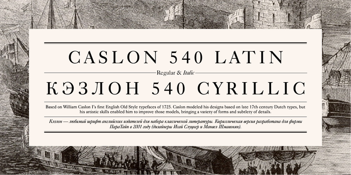 Caslon 540 | Webfont & Desktop font | MyFonts