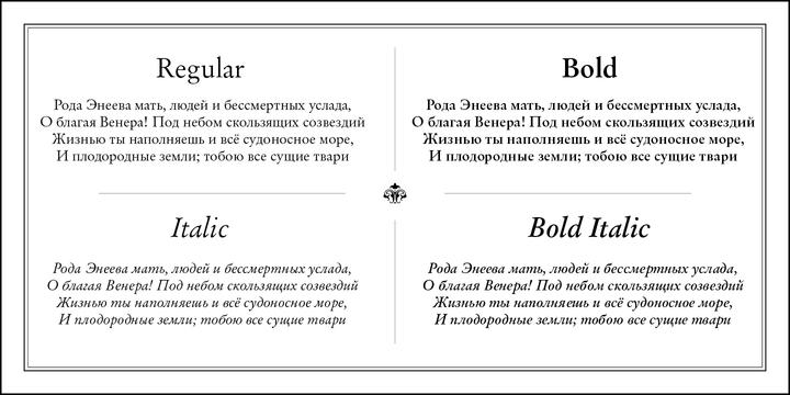 Original Garamond | Webfont & Desktop font | MyFonts