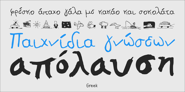 Greek font download free