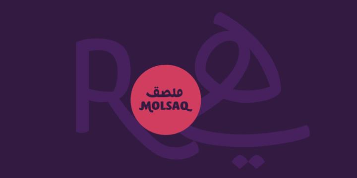 Molsaq Arabic