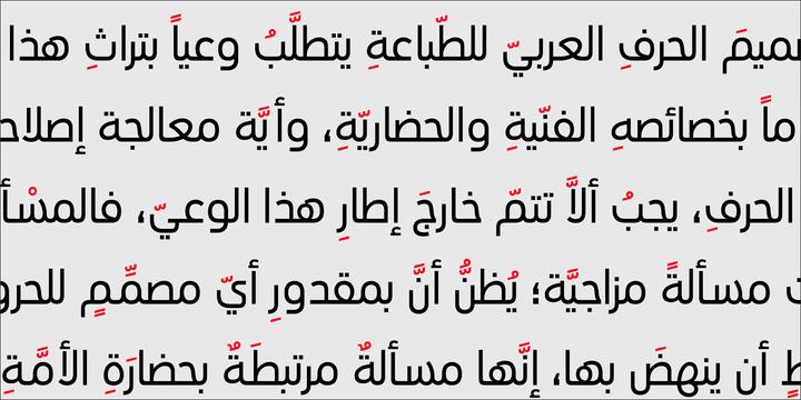 pf din text arabic webfont desktop font myfonts