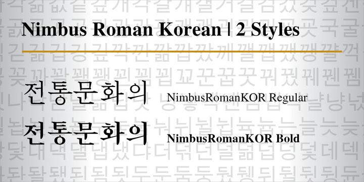 Nimbus Roman Korean